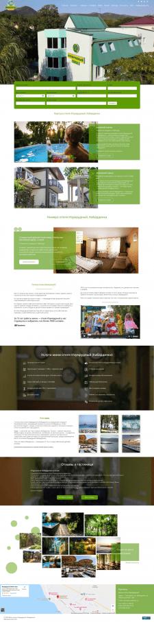 Мини-отель Изумрудный в Кабардинке