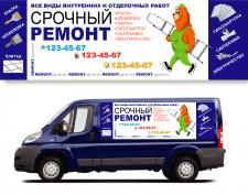 конкурсная работа_плакат-наклейка на бус