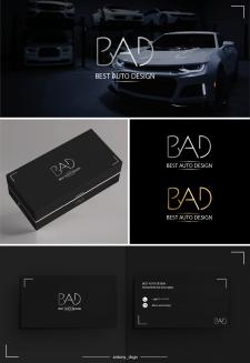 """Логотип """"Best Auto Design"""""""