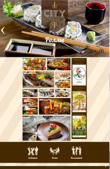 Сайт меню