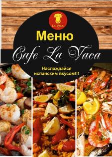 #Меню для ресторана