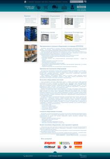 Каталог складского оборудования
