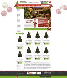 Интернет магазин искусственных елок