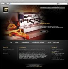 Сайт для компании Голден Бар Групп