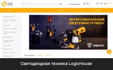 Интернет-магазин LOGICHOUSE
