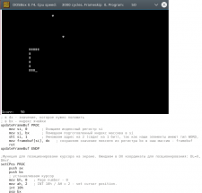 """Классическая игра """"Змейка"""" (Assembler masm 6.11)"""