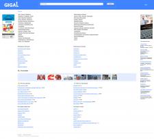 Разработка интернет каталога GIGAL