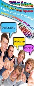 Аватар для группы в VK