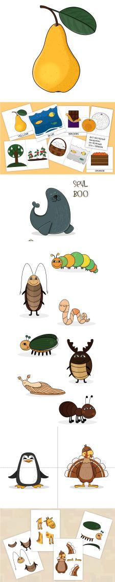Иллюстрации для уроков английского для детей