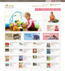 Создание интернет магазина детских игрушек