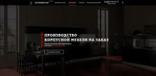 """Интернет-магазин для компании """"Кухнидизайн Москва"""""""