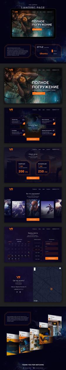 VR Galaxy. Landing page