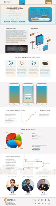 Web Design Birj