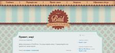 Дизайн блога рекламного агенства Baid