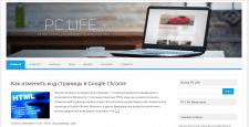 Wordpress блог