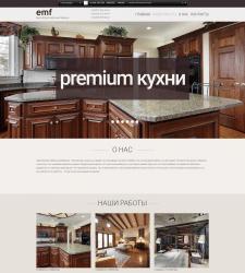 Сайт-визитка компании производителя элитной мебели