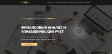 Верстка и натяжка дизайна на Wordpress