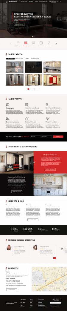 Сайт-каталог по продаже корпусной мебели