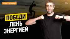 Копірайтинг для Ицхаки Пинтосевича