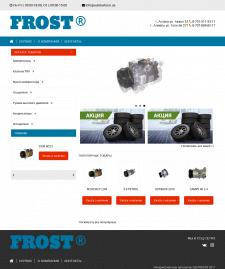 Создание сайта Фрост