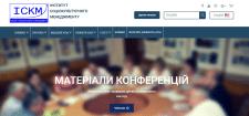 Корпоративный сайт для института