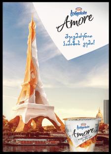 Иллюстрация Эйфелева башня