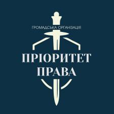 """Логотип для юридической компании """"Приоритет права"""""""