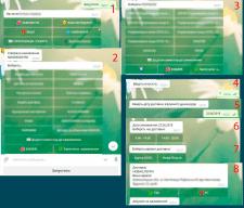 Телеграм-бот заказов для 1С