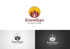 Логотип для блинной БЛИНБУРГ