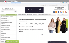 Создание оптового сайта по продаже женской одежды
