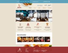 Сайт ресторана Парус