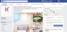 студия штор и домашнего текстиля Грация (facebook)