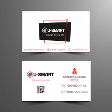 Визитка для u-smart.com.ua