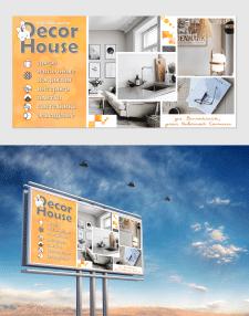 Decor House Биллборд (Конкурс)
