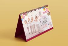Календарь настольный перекидной