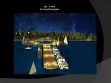 Проект Яхт-клуб визуализация