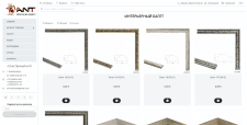 Интернет-магазин багетов и фоторамок