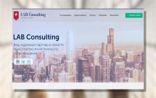Сайт для консалтинговой компании