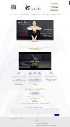 Перенос дизайна с Wix + увлечение скорости