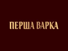 ПЕРША ВАРКА