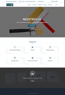 NeoStroy