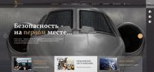 Редизайн сайта авиа компании