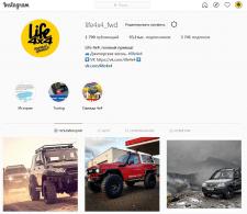 Создание, раскрутка и ведение страницы в Instagram
