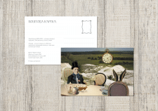 Дизайн открытки ( фотоколлаж )