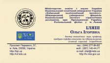 Візитна картка Освіти України