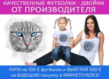 Баннер для сайта (реклама футболок)