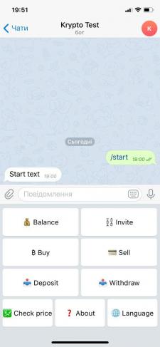 BTC bot