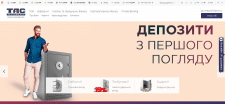 SEO оптимизация сайта ТАСКОМБАНК