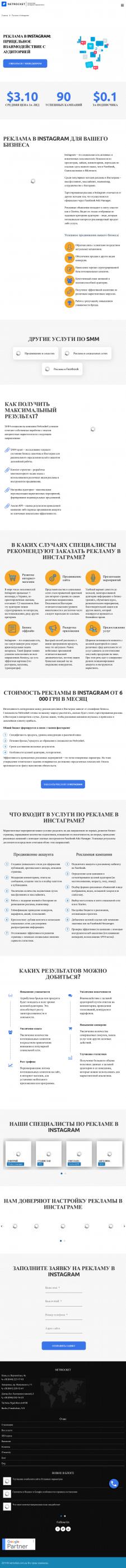 Структурированный контент для посадочной страницы