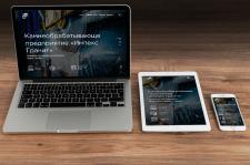 Камнеобрабатывающее предприятие «Импекс Гранит»
